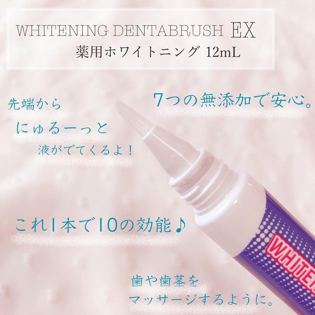 シーヴァ薬用ホワイトニングデンタブラッシュEX 12mlを使ったれなさんのクチコミ画像2