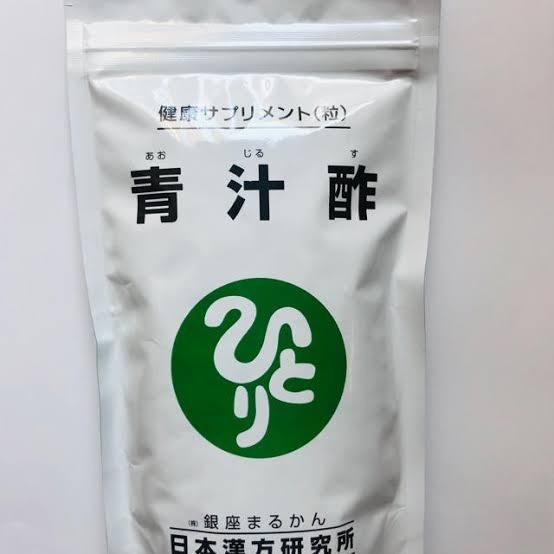 銀座まるかん 青汁酢を使った伊藤 欣也さんのクチコミ画像1