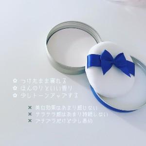 club(クラブ)すっぴんホワイトニングパウダーを使ったMaachan♡さんのクチコミ画像2