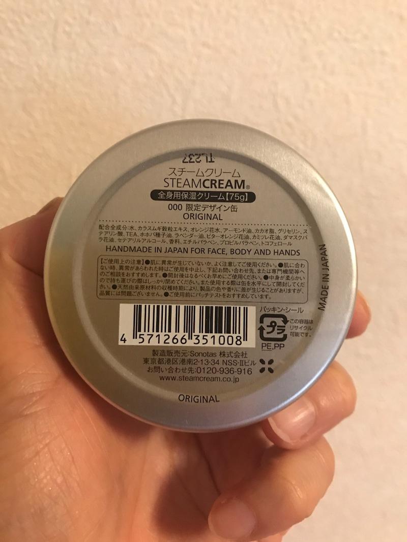 STEAMCREAM(スチームクリーム) スチームクリームを使ったkirakiranorikoさんのクチコミ画像2