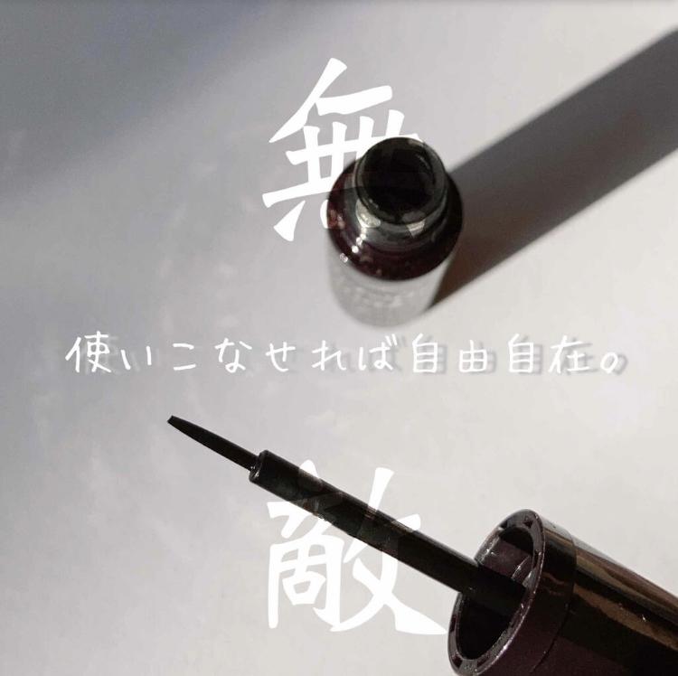 heroine make(ヒロインメイク)インパクトリキッドアイライナー スーパーWPを使ったばるたんさんのクチコミ画像2