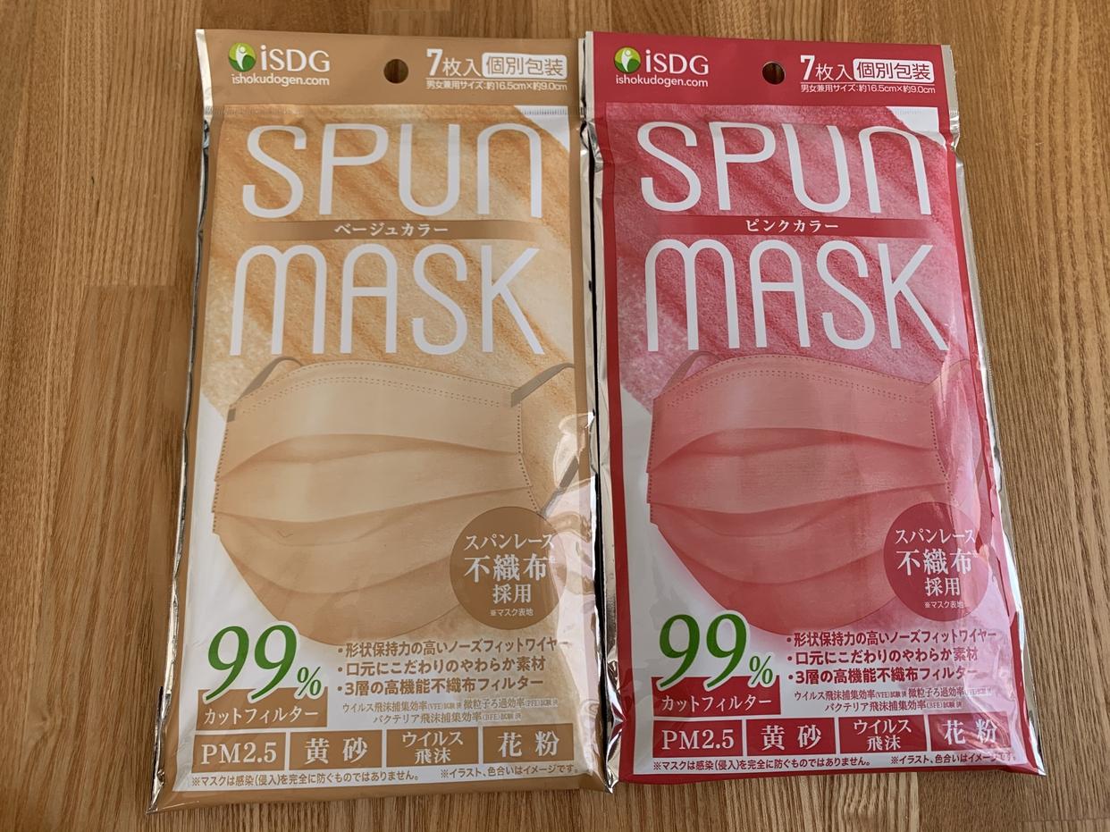医食同源ドットコム(ISDG) スパンレース不織布カラーマスクを使ったRyumamaさんのクチコミ画像3