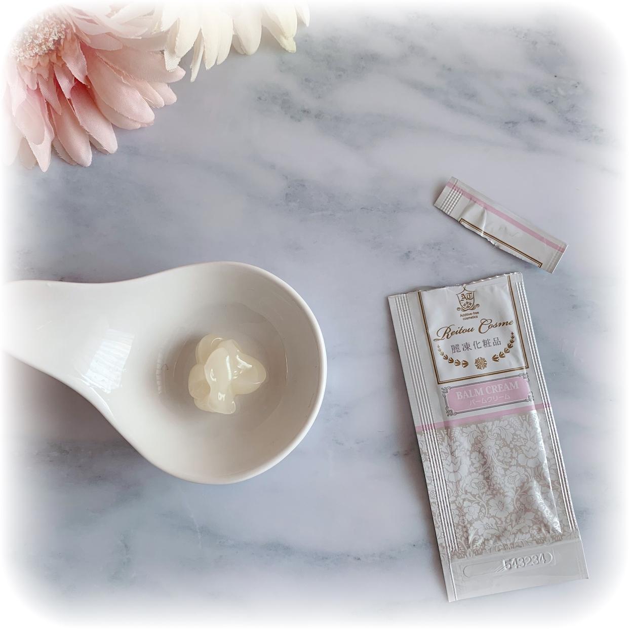 麗凍化粧品(Reitou Cosme) バームクリームを使ったsnowmiさんのクチコミ画像2