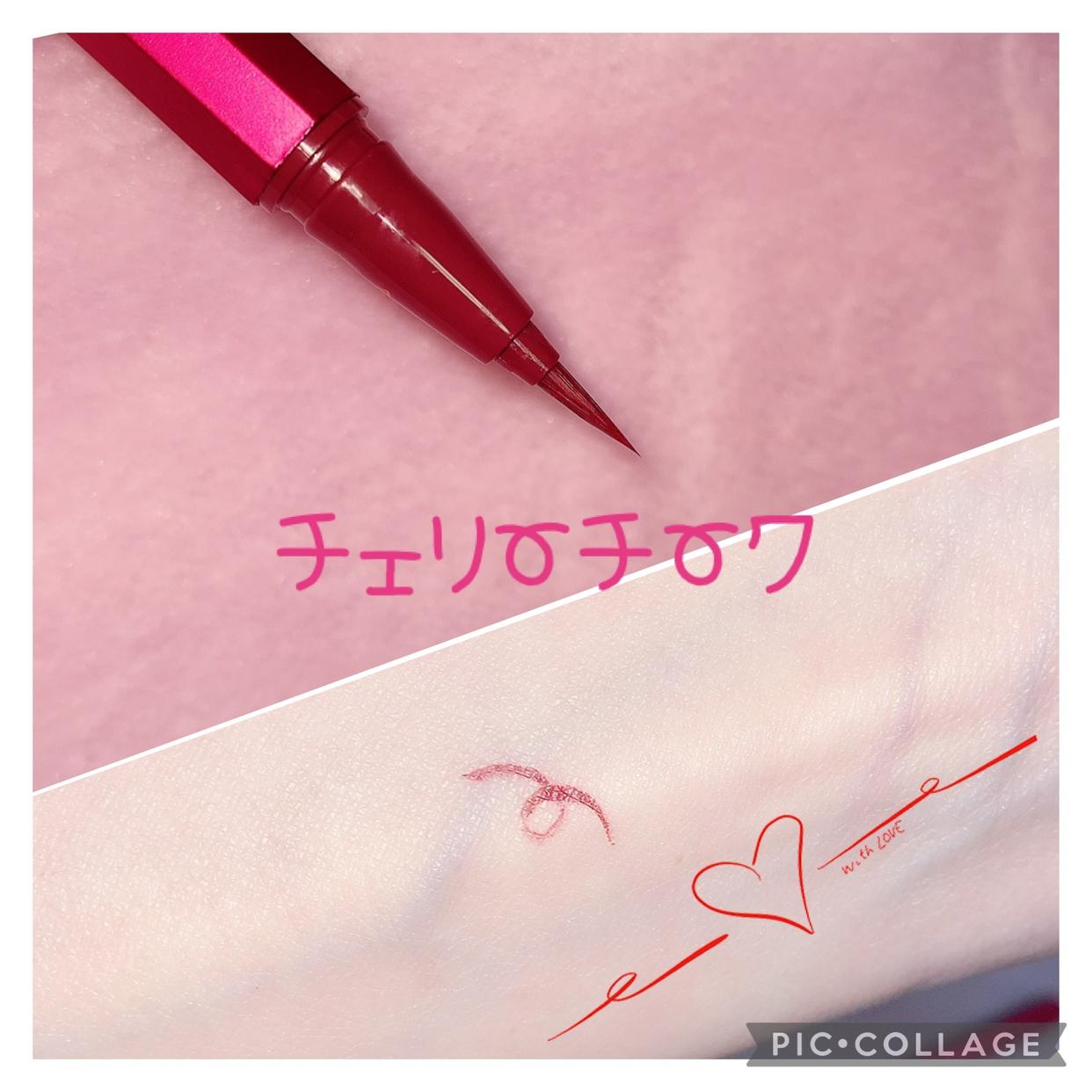 UZU(ウズ) モテライナー リキッドを使った珈琲豆♡さんのクチコミ画像