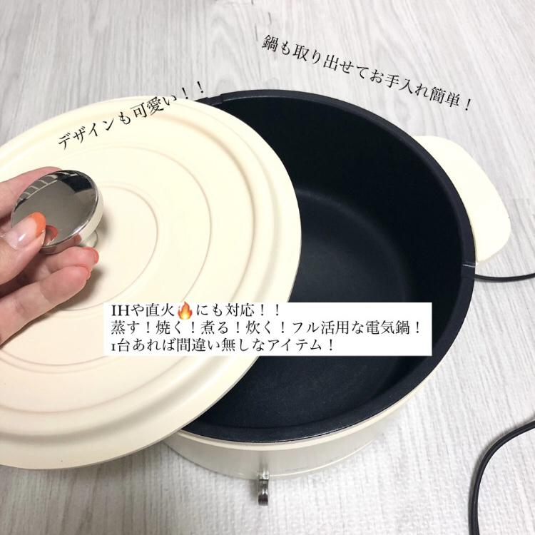 山善(YAMAZEN)電気グリル鍋 EGD-D650(MB)を使ったmaki kajiyamaさんのクチコミ画像2