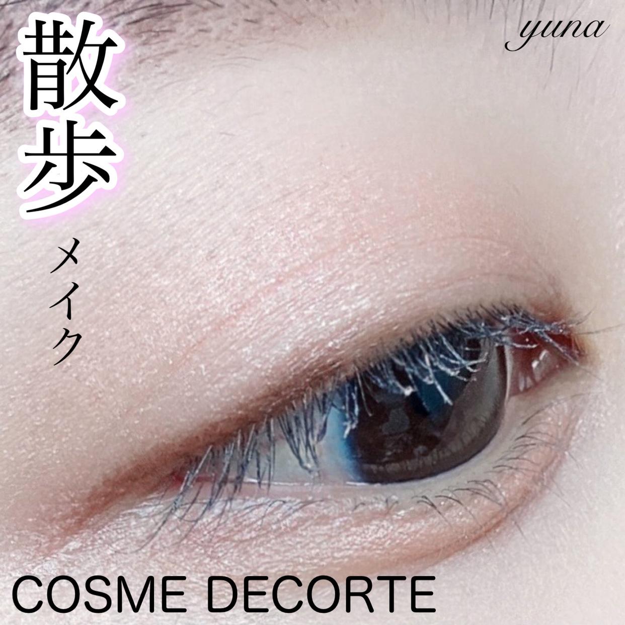 DECORTÉ(コスメデコルテ)アイグロウ ジェムを使ったyunaさんのクチコミ画像