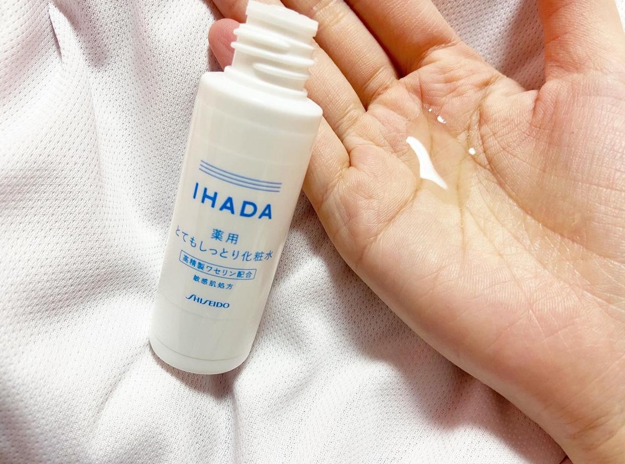 IHADA(イハダ) 薬用ローションとてもしっとりを使ったcandyairiさんのクチコミ画像