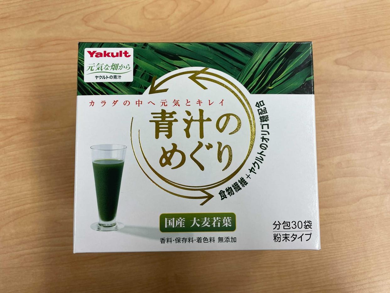 Yakult Health Foods(ヤクルトヘルスフーズ)青汁のめぐりを使ったサキさんのクチコミ画像