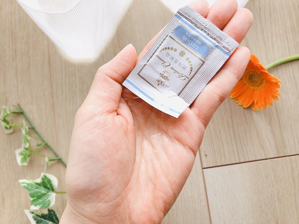 麗凍化粧品(Reitou Cosme) 美容液 化粧水を使ったもややいさんのクチコミ画像2