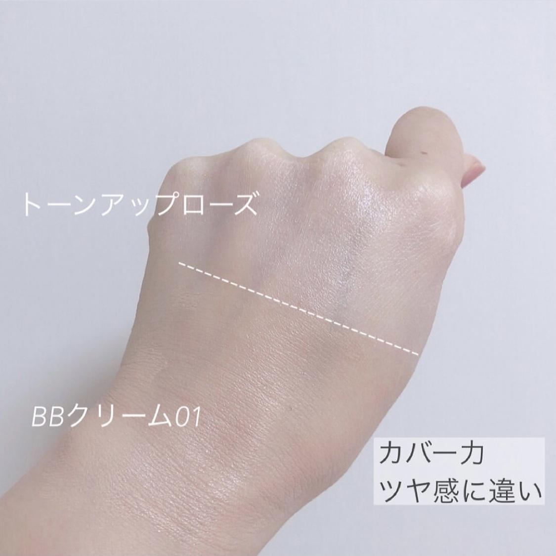 LAROCHE-POSAY(ラ ロッシュ ポゼ) UVイデア XL プロテクションBBを使ったmihokoさんのクチコミ画像3