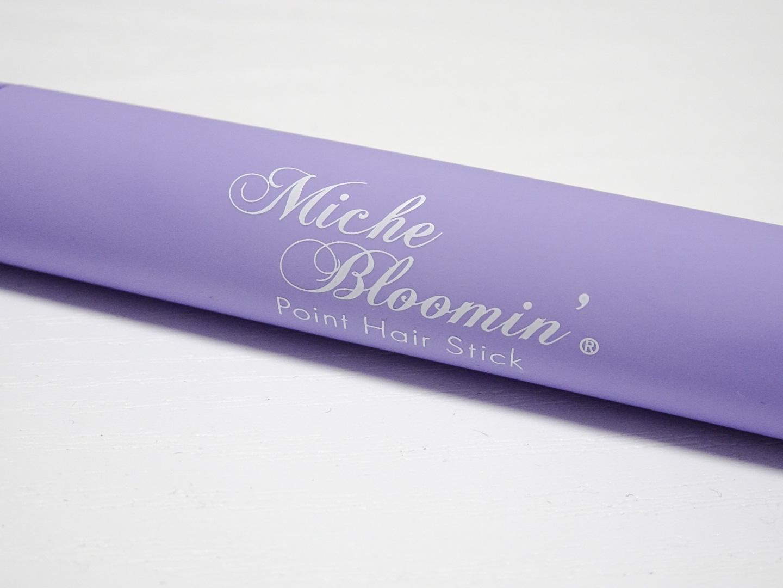 Miche Bloomin'(ミッシュブルーミン) ポイントヘアスティックを使ったkuraさんのクチコミ画像3