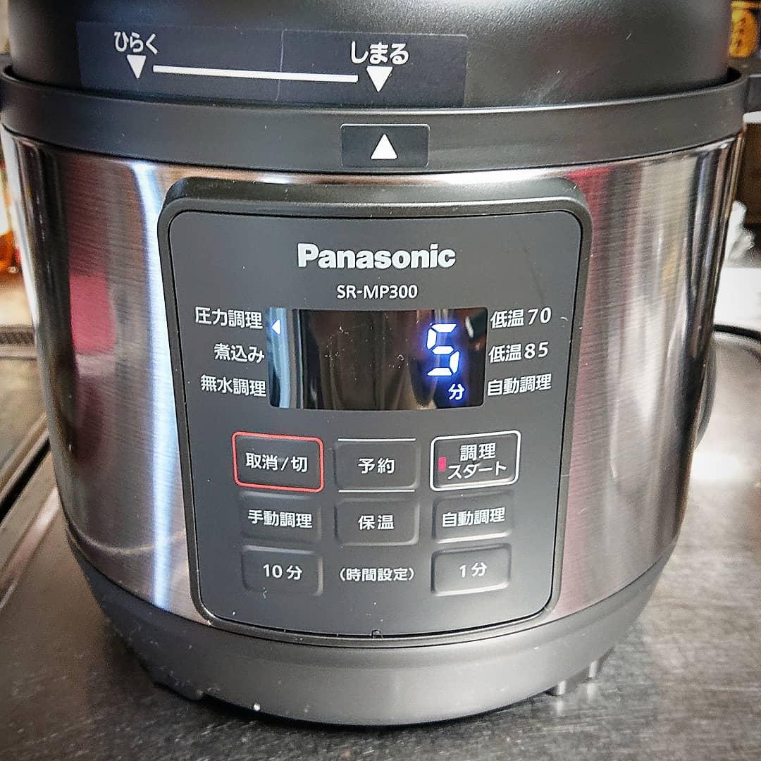 Panasonic(パナソニック)電気圧力なべ SR-MP300を使ったみかりんさんのクチコミ画像1