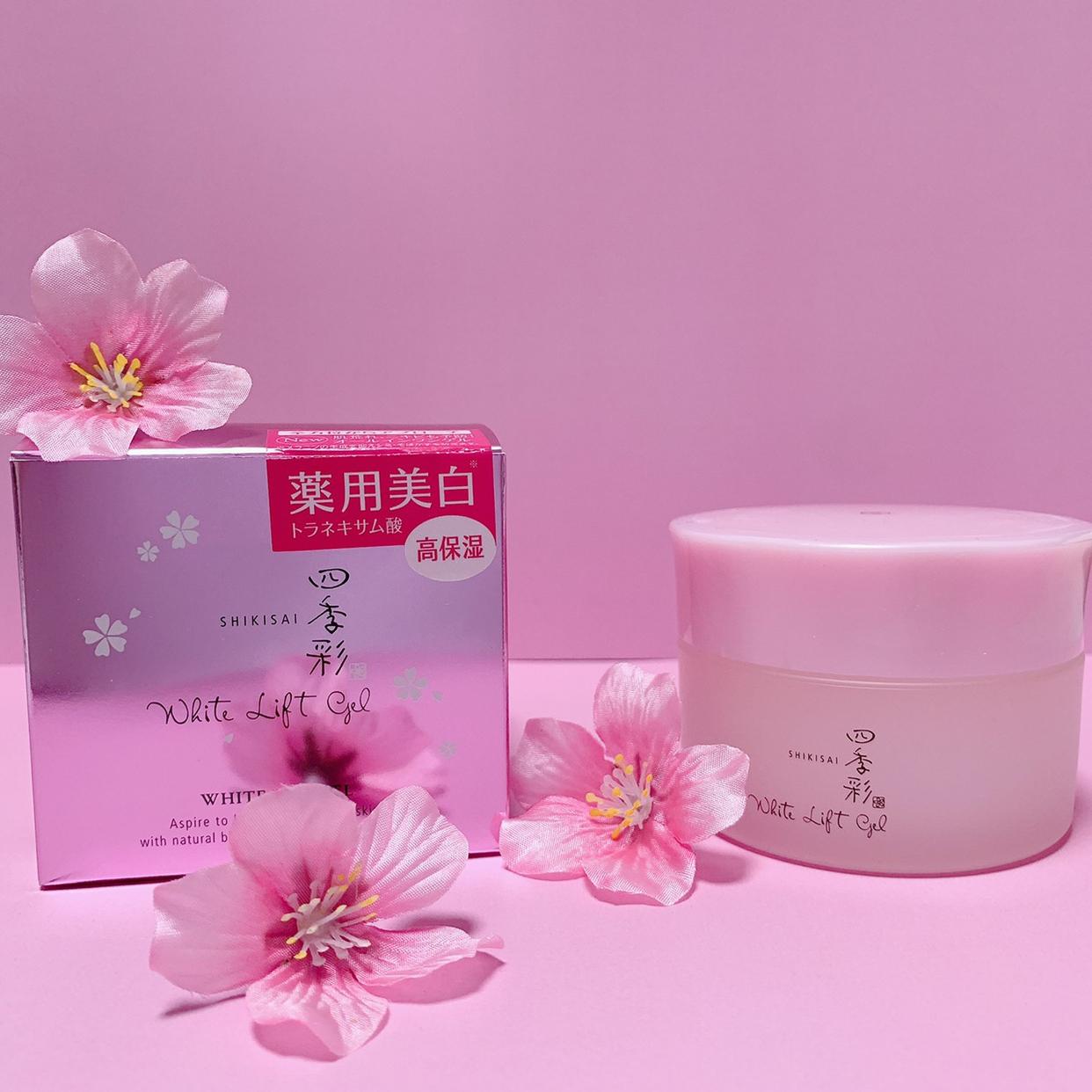 四季彩(SHIKISAI) ホワイトリフトジェルを使ったkana_cafe_timeさんのクチコミ画像