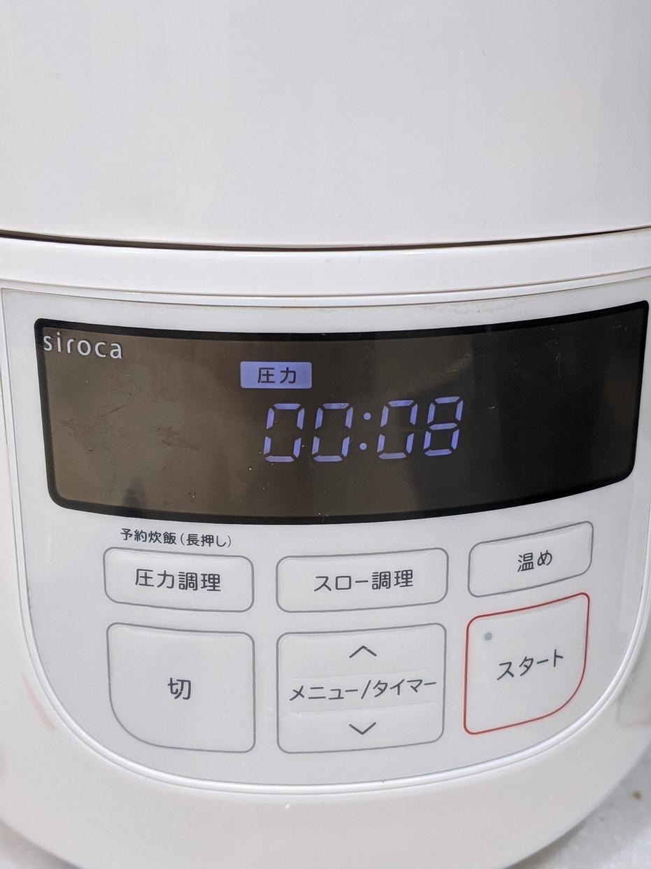siroca(シロカ)電気圧力鍋 SP-D131 ホワイトを使ったセイナさんのクチコミ画像2