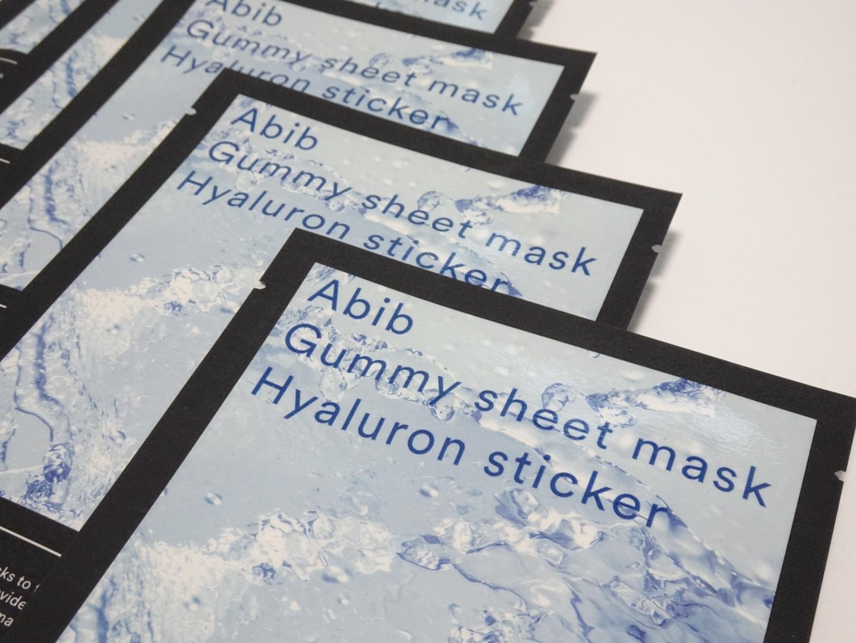 Abib(アビブ) グミ シートマスク ヒアルロン ステッカーを使ったkuraさんのクチコミ画像3