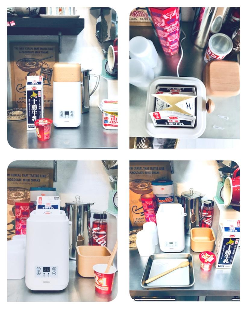 PRISMATE(プリズメイト)発酵グルメポット  PR-SK007を使ったYoOさんのクチコミ画像2