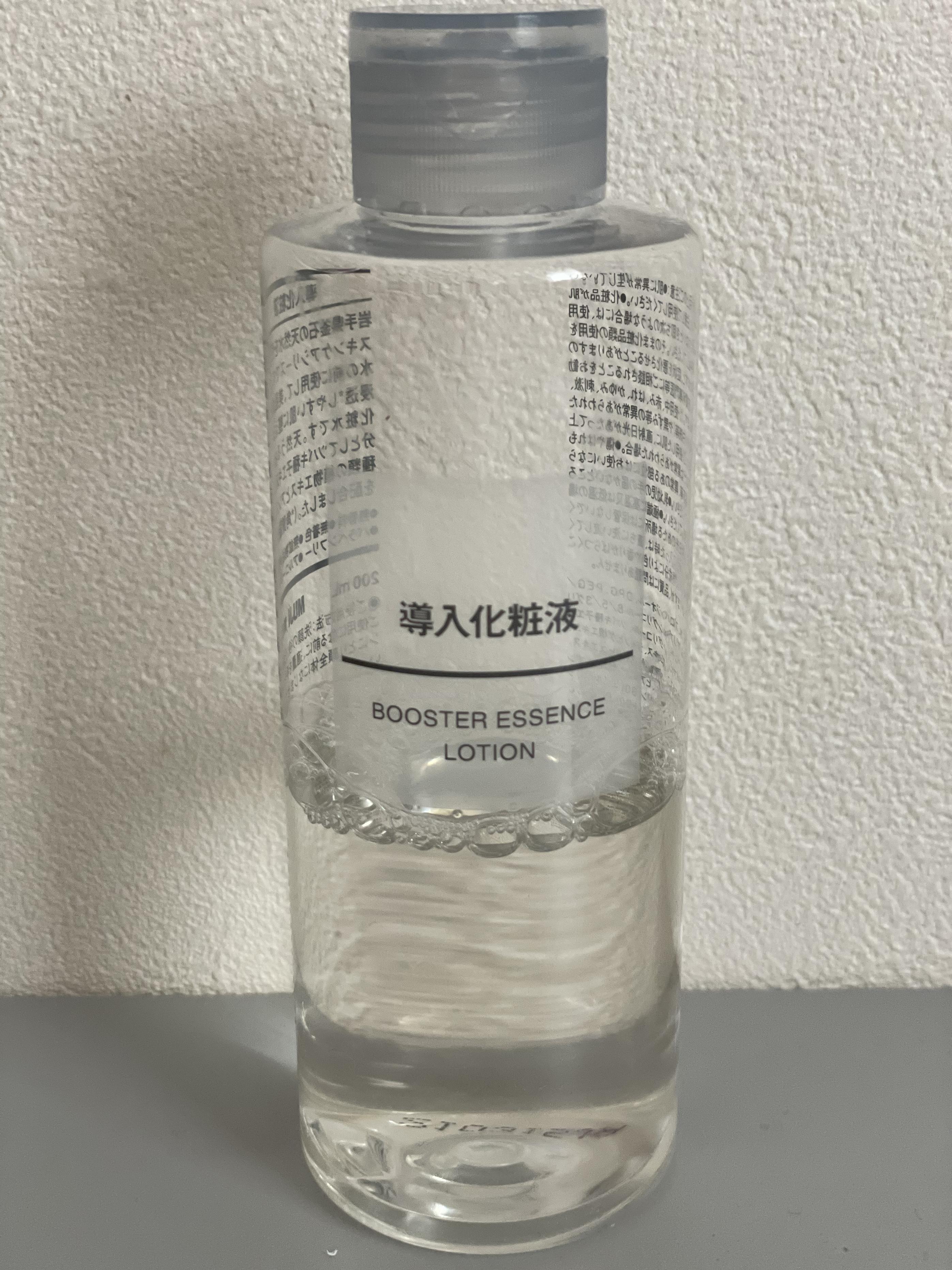 無印良品(MUJI)導入化粧液を使っためぐみさんのクチコミ画像1