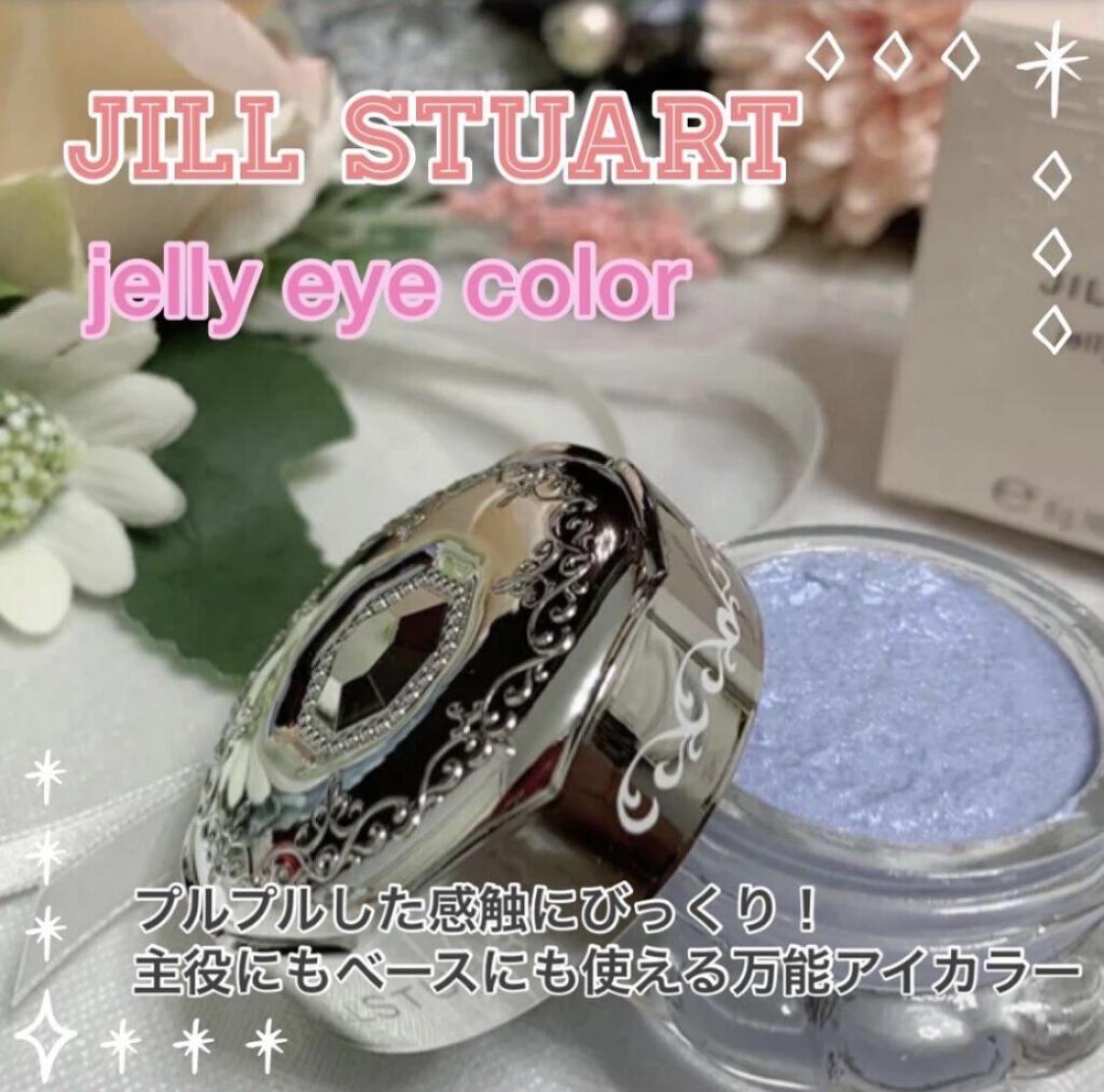 JILL STUART(ジルスチュアート) ジェリーアイカラーを使ったかおきちさんのクチコミ画像