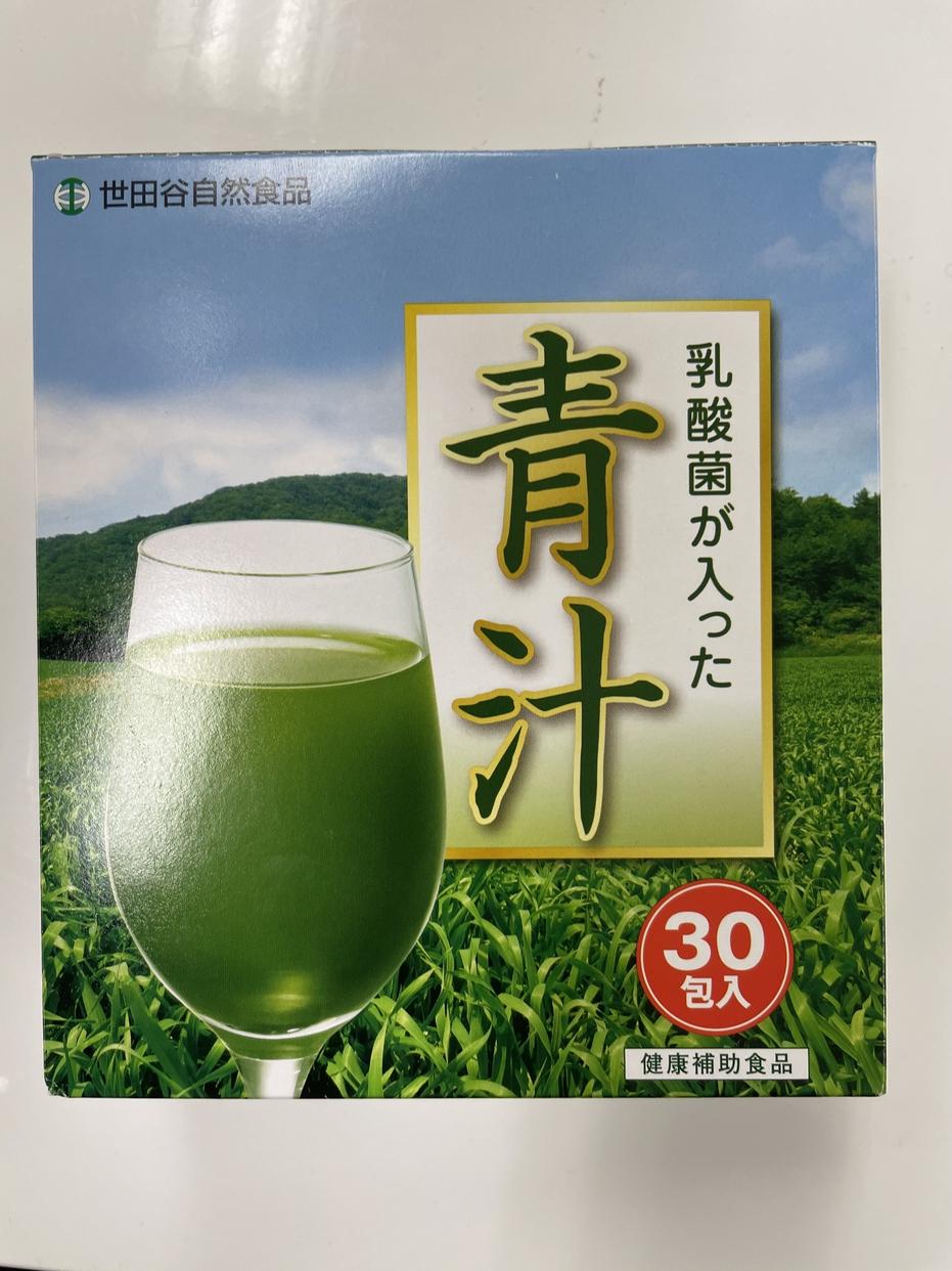 世田谷自然食品(セタガヤシゼンショクヒン)乳酸菌が入った青汁を使ったサキさんのクチコミ画像