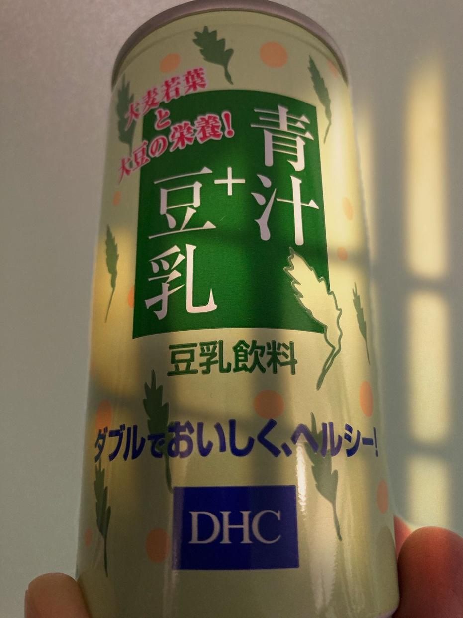 DHC(ディーエイチシー) 青汁+豆乳を使ったシルシルさんのクチコミ画像