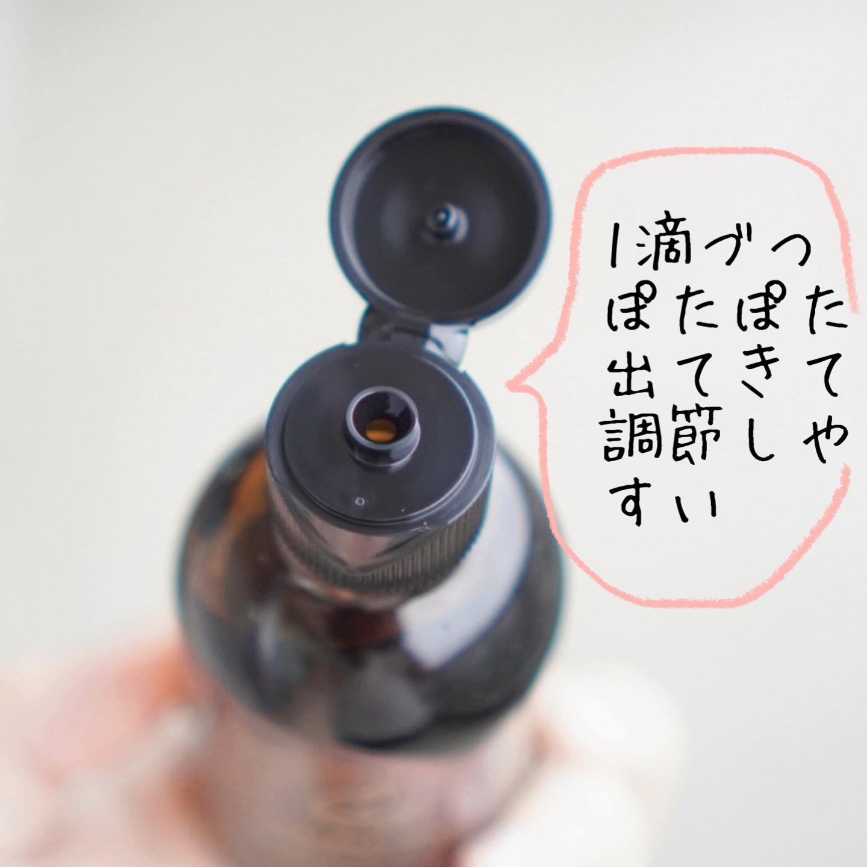 ゆず油ヘアオイルを使ったなゆさんのクチコミ画像2