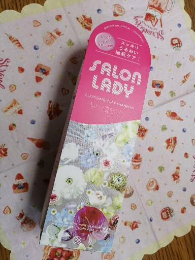 SALON LADY(サロンレディ) クレンジングクレイシャンプーを使ったくみくみさんのクチコミ画像