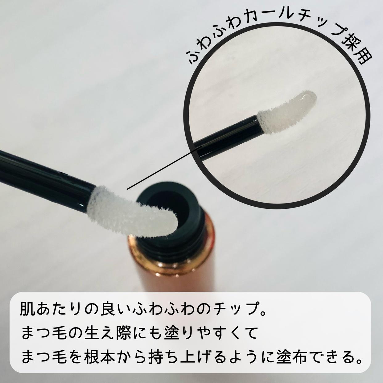SCALP D BEAUTÉ(スカルプD ボーテ) ピュアフリーアイラッシュセラム プレミアムを使ったsachikoさんのクチコミ画像3