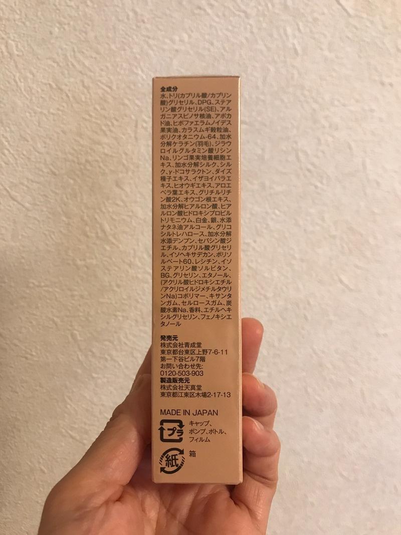 HAIRICHE(ヘアリシェ)ミルクシフォンを使ったkirakiranorikoさんのクチコミ画像4