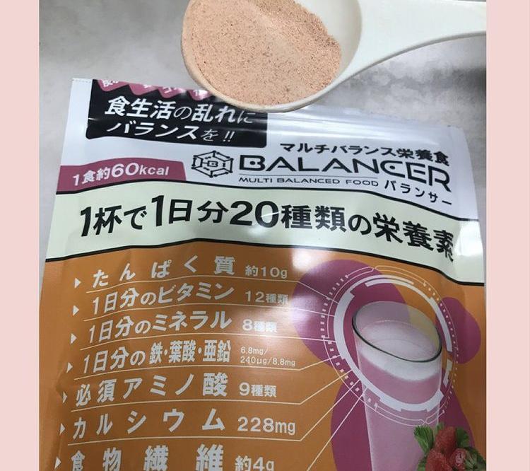 BALANCER(バランサー) バランス栄養食品を使ったy.m.onさんのクチコミ画像
