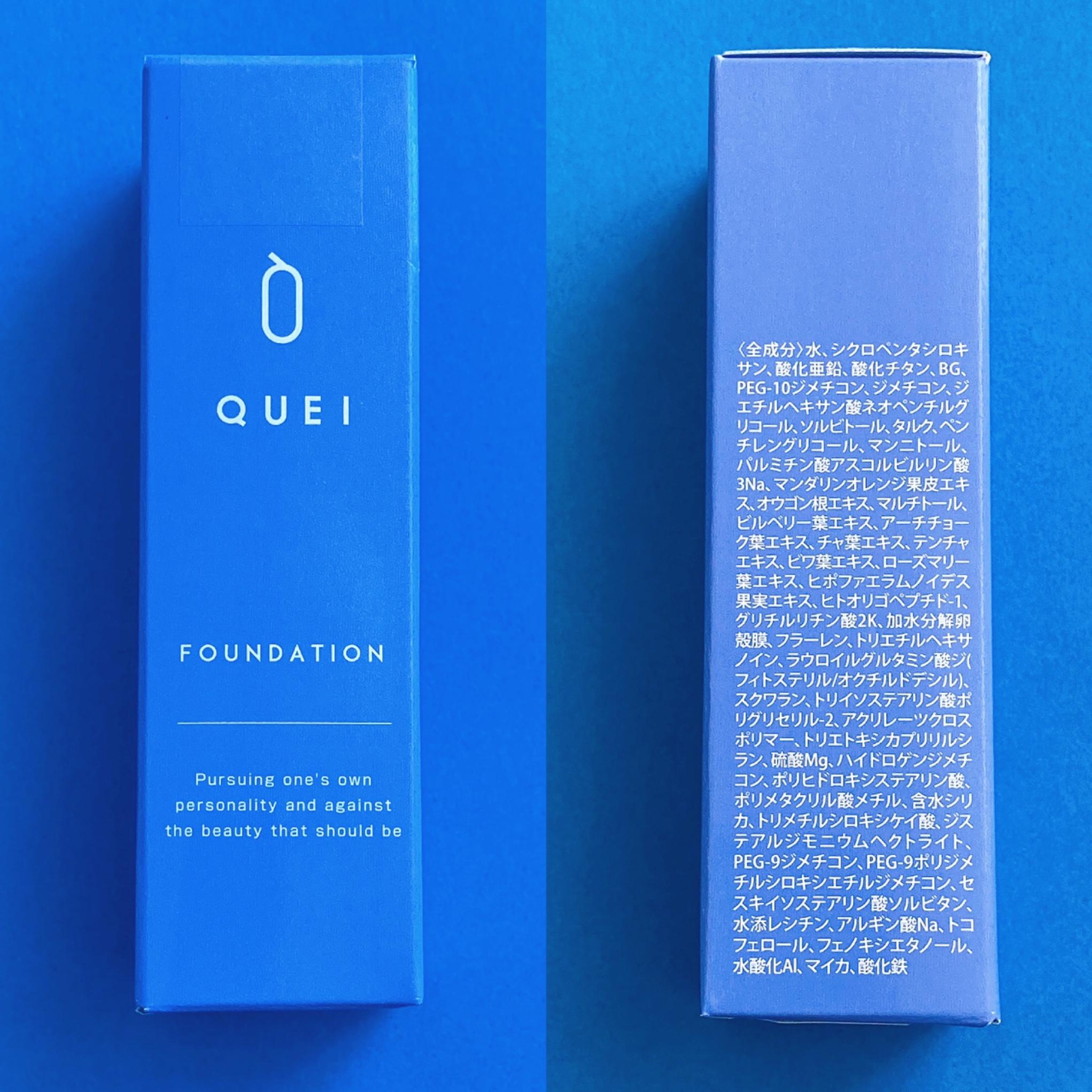 QUEI(クエイ) カラーチェンジファンデーションの良い点・メリットに関するyunaさんの口コミ画像2