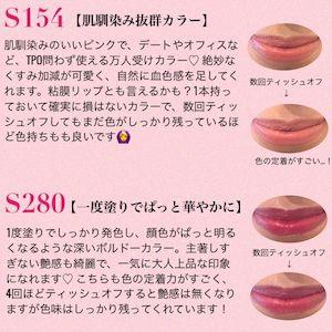 CHIFURE 口紅 (詰替用)の良い点・メリットに関するjasmineさんの口コミ画像3