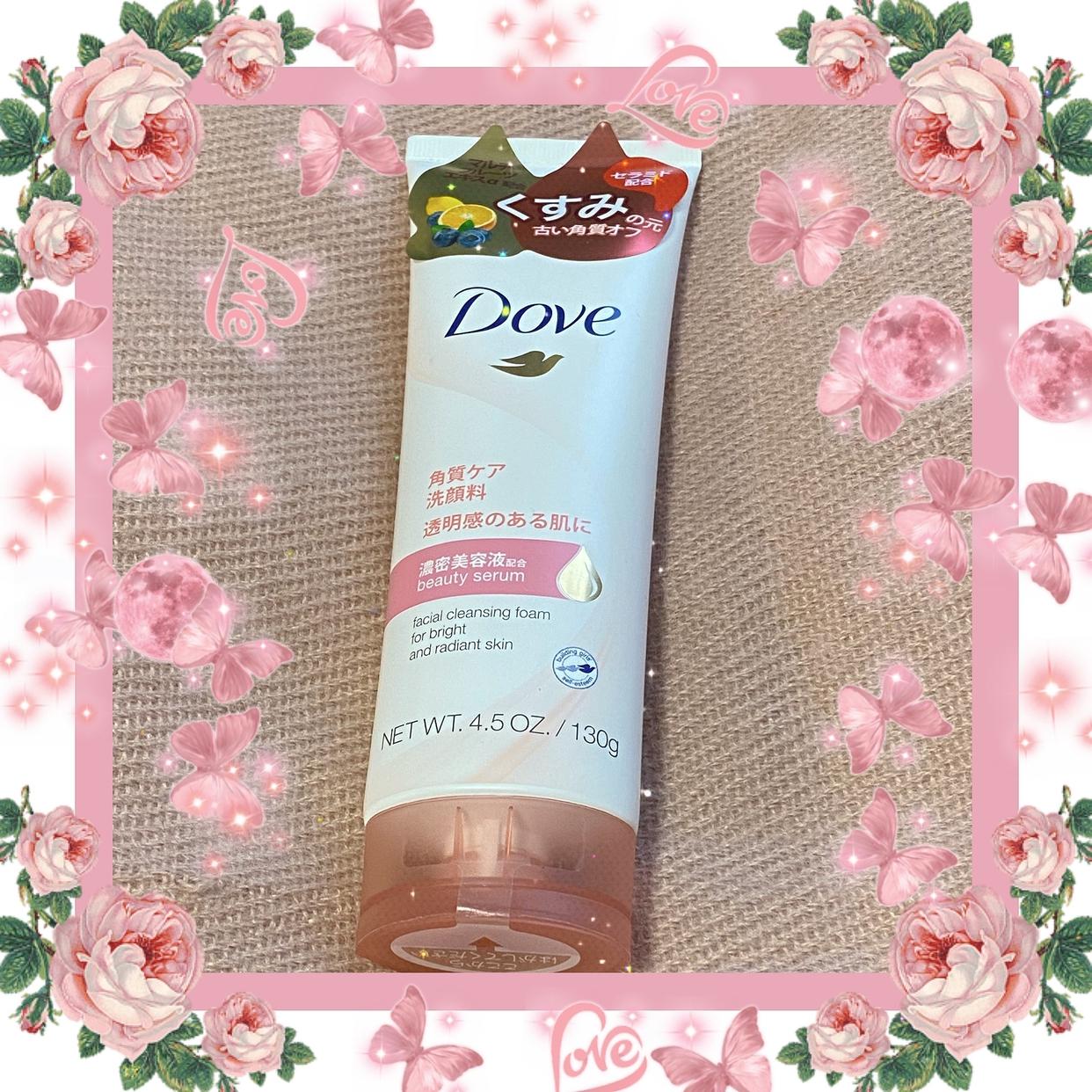 Dove(ダヴ) クリアリニュー 洗顔料を使ったいーちゃんさんのクチコミ画像1