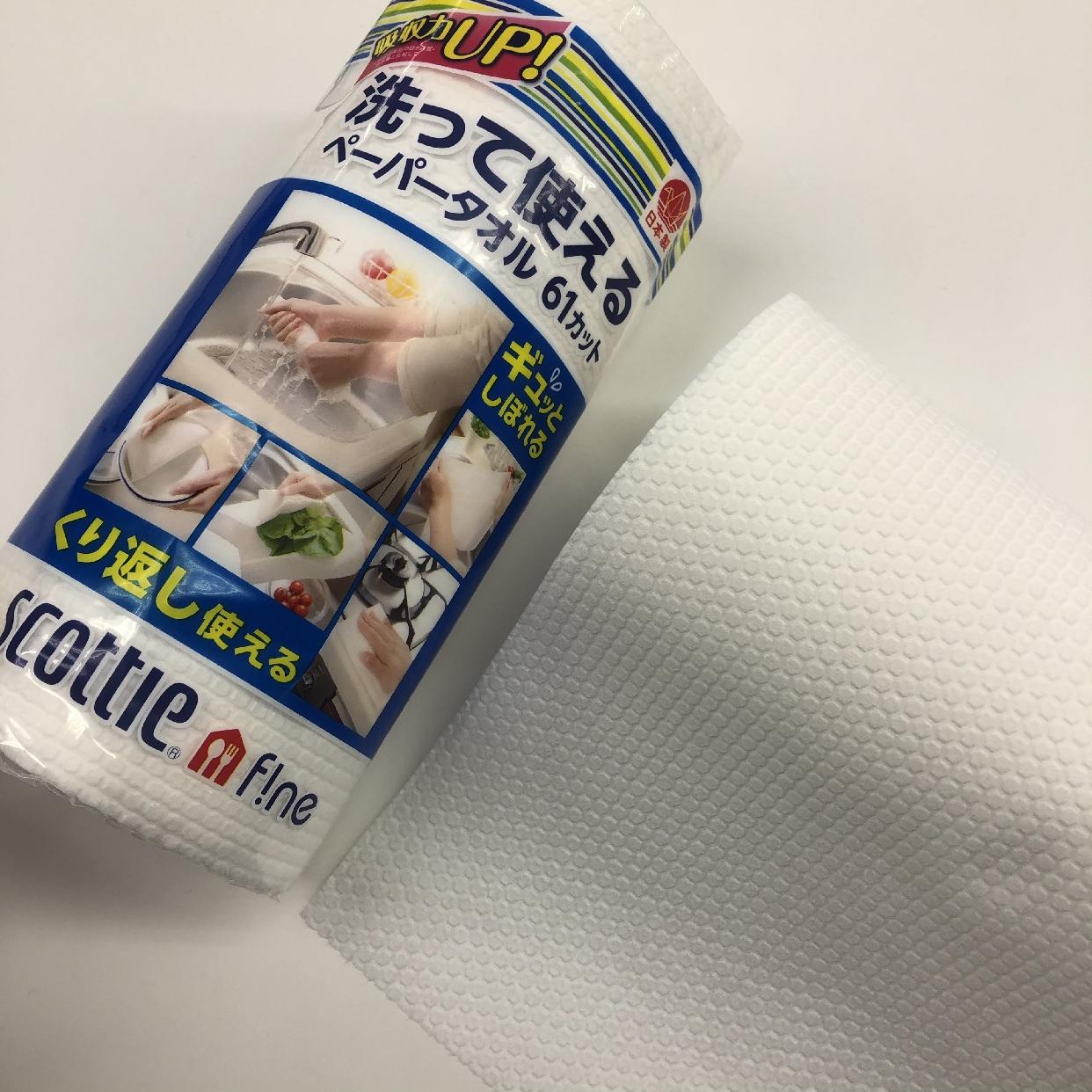 SCOTTIE fine(スコッティファイン)洗って使えるペーパータオル プリント 52カット1ロールを使った わっきーさんのクチコミ画像