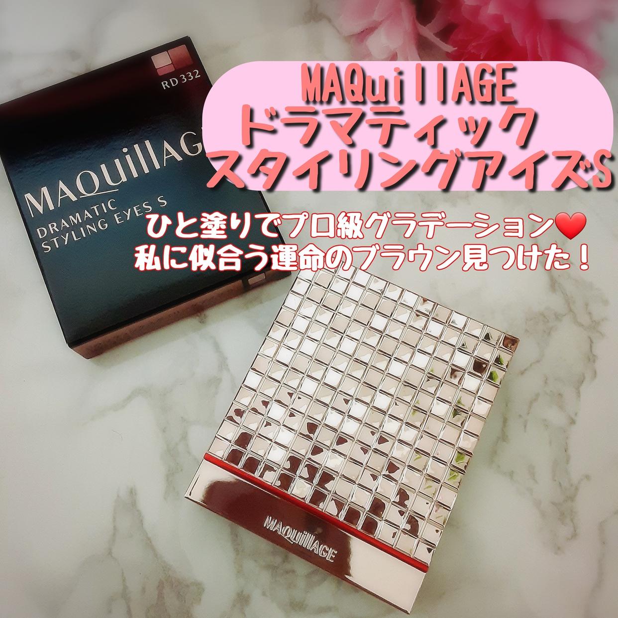 MAQuillAGE(マキアージュ) ドラマティックスタイリングアイズSを使ったまーちゃんさんのクチコミ画像1