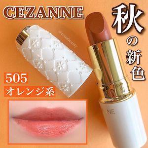 CEZANNE(セザンヌ) ラスティング リップカラーNを使ったRENAさんのクチコミ画像