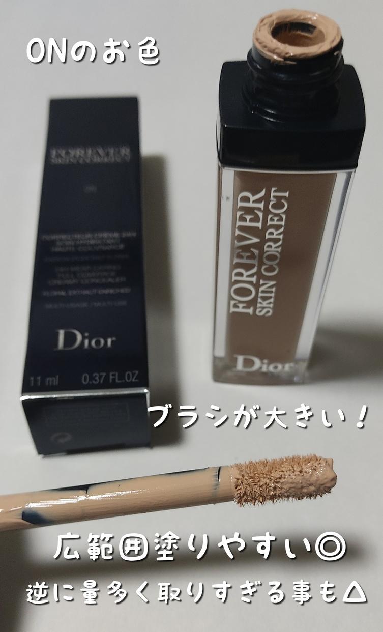 Dior(ディオール) スキン フォーエヴァー スキン コレクト コンシーラーの良い点・メリットに関するにゃにゃこさんの口コミ画像1