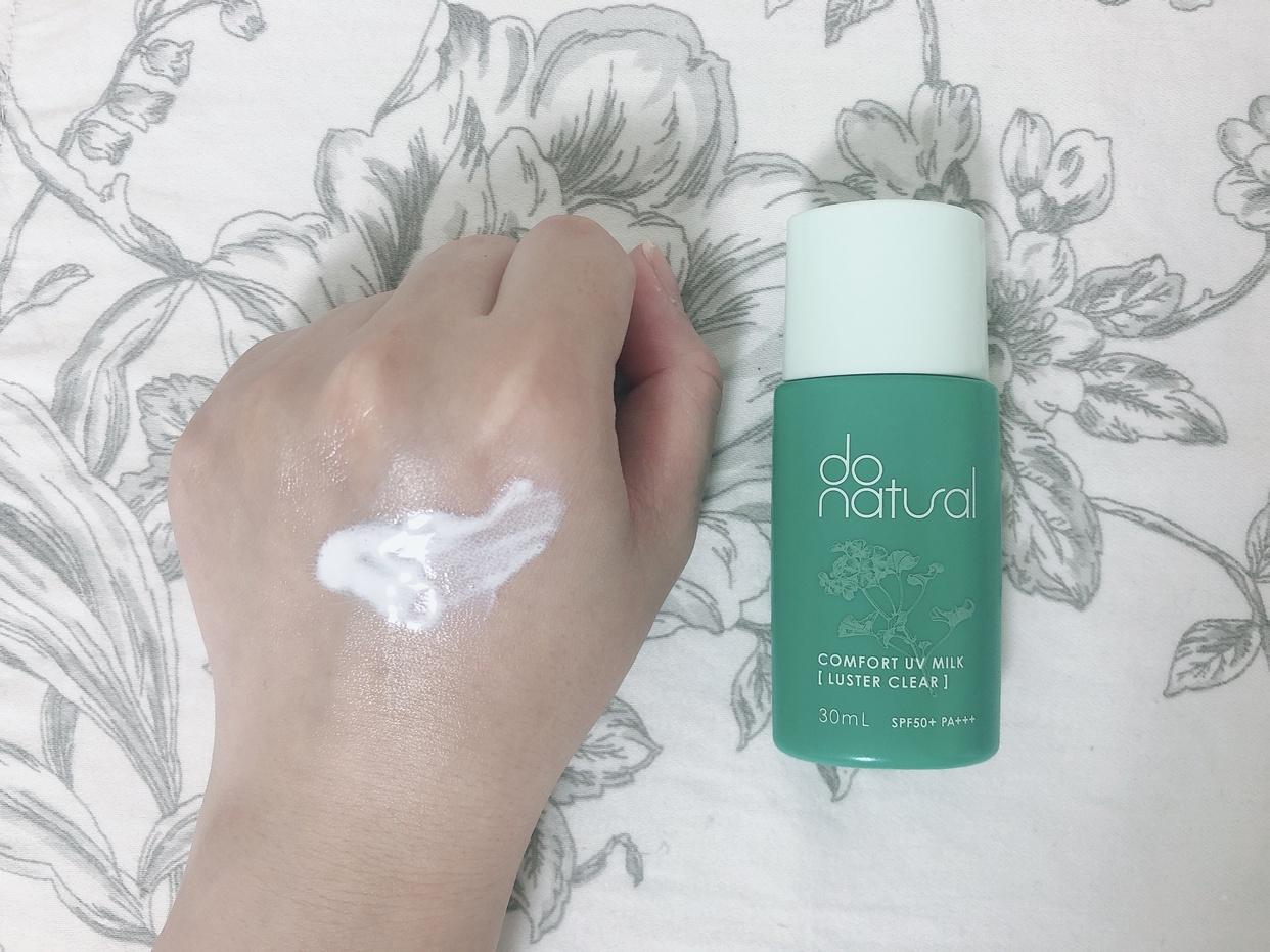 do natural(ドゥーナチュラル) コンフォート UV ミルクを使ったもいさんのクチコミ画像2
