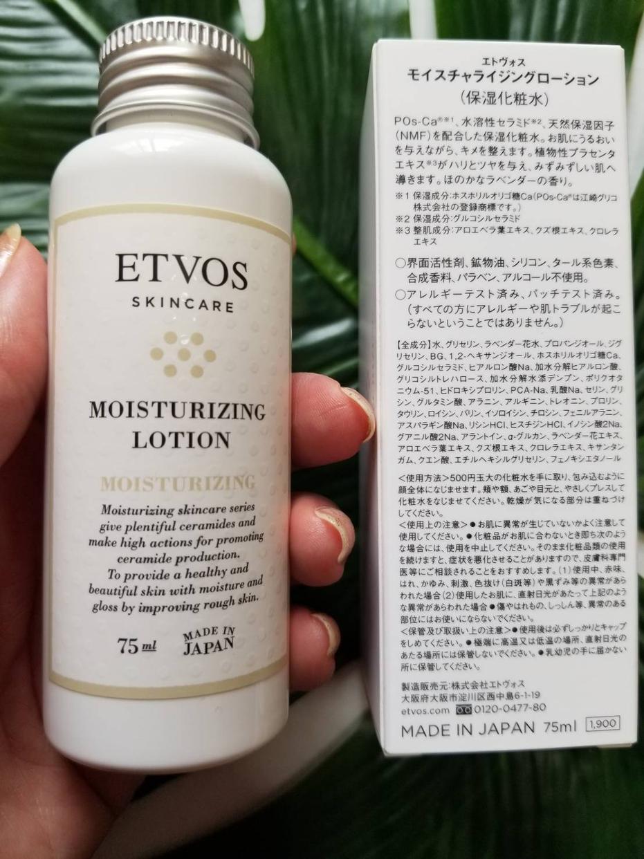 ETVOS(エトヴォス) モイスチャライジングローションを使ったいくらさんのクチコミ画像2