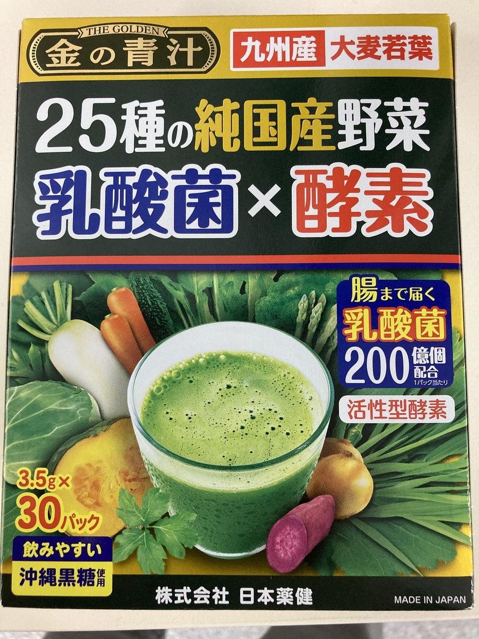 日本薬健金の青汁 25種の純国産野菜 乳酸菌×酵素を使ったMinato_nakamuraさんのクチコミ画像