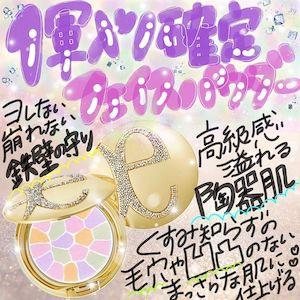 Elégance(エレガンス)ラ プードル オートニュアンスを使った             Asukaさんのクチコミ画像
