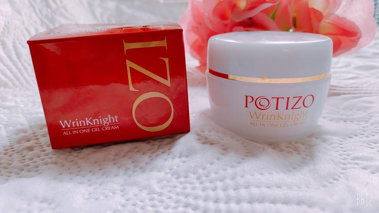 POTIZO(ポティゾ) リンク オールインワンジェルクリームを使ったfumiさんのクチコミ画像1