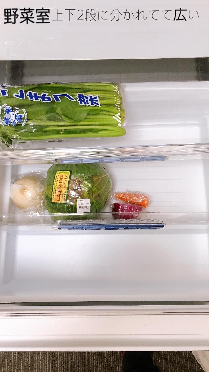 Panasonic(パナソニック)パーシャル搭載 冷蔵庫 NR-E455PXを使った ゆうかさんの口コミ画像2