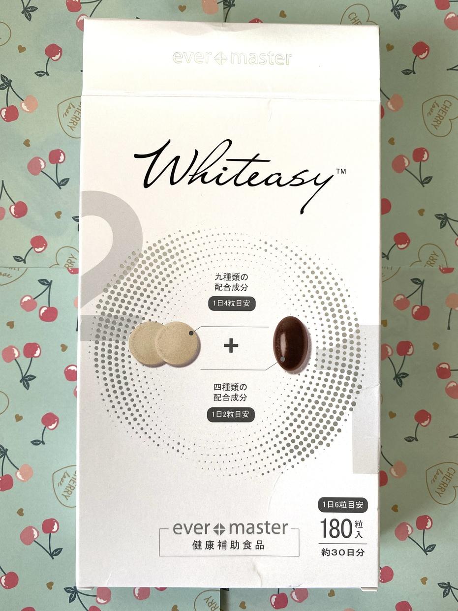 Whiteasy(ホワイトイージー) L-シスチン · ビタミンE含有加工食品を使ったのんびりのび子さんのクチコミ画像2