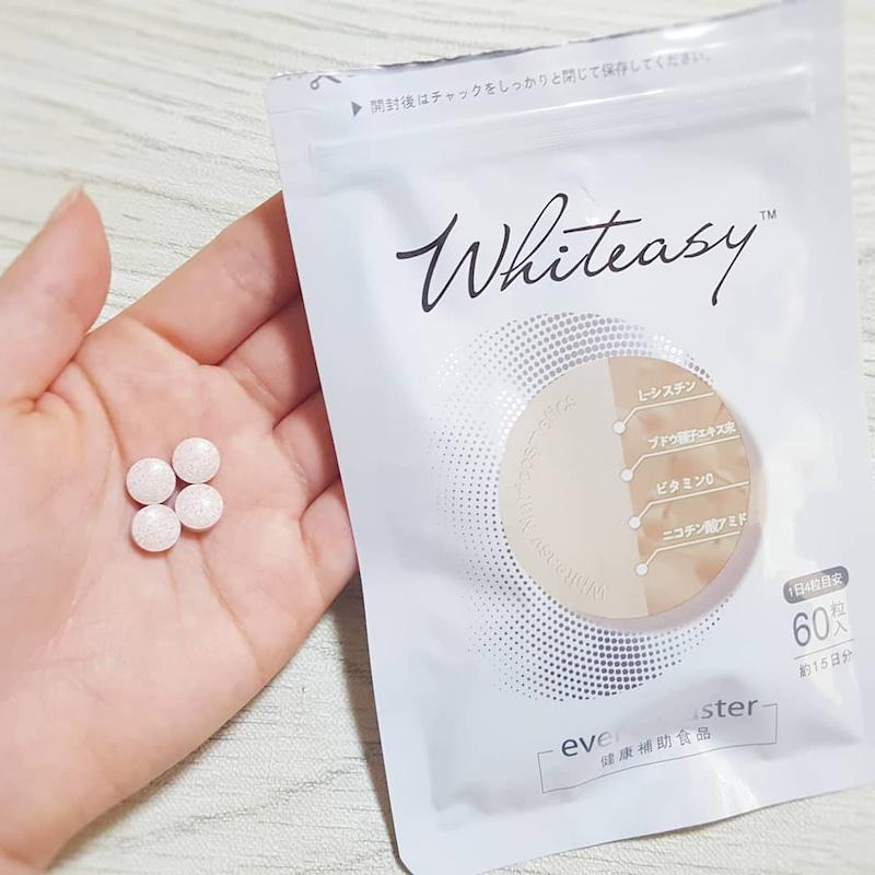 Whiteasy(ホワイトイージー) L-シスチン · ビタミンE含有加工食品を使った銀麦さんのクチコミ画像3
