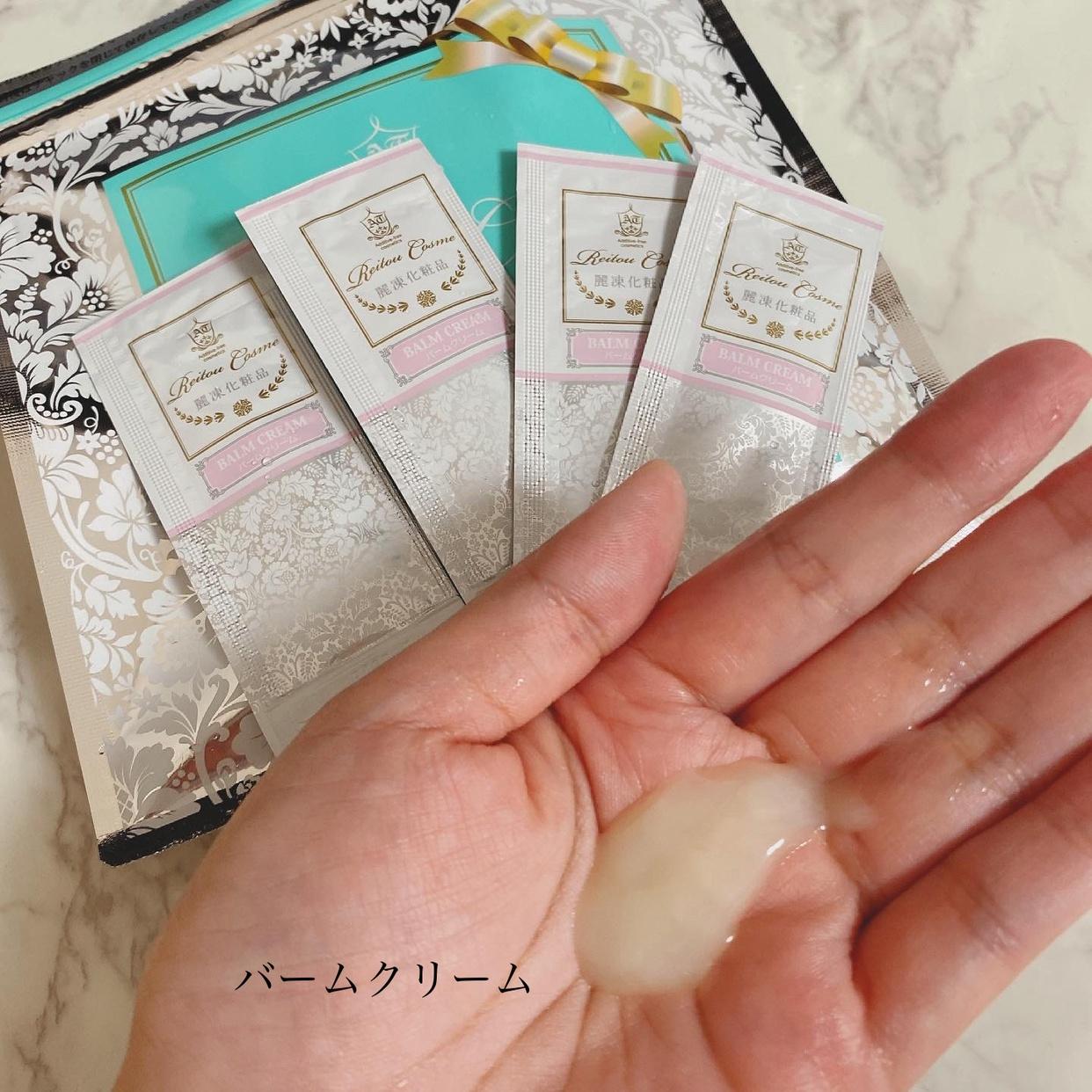 麗凍化粧品(Reitou Cosme) トライアルセットを使ったちーこすさんのクチコミ画像3