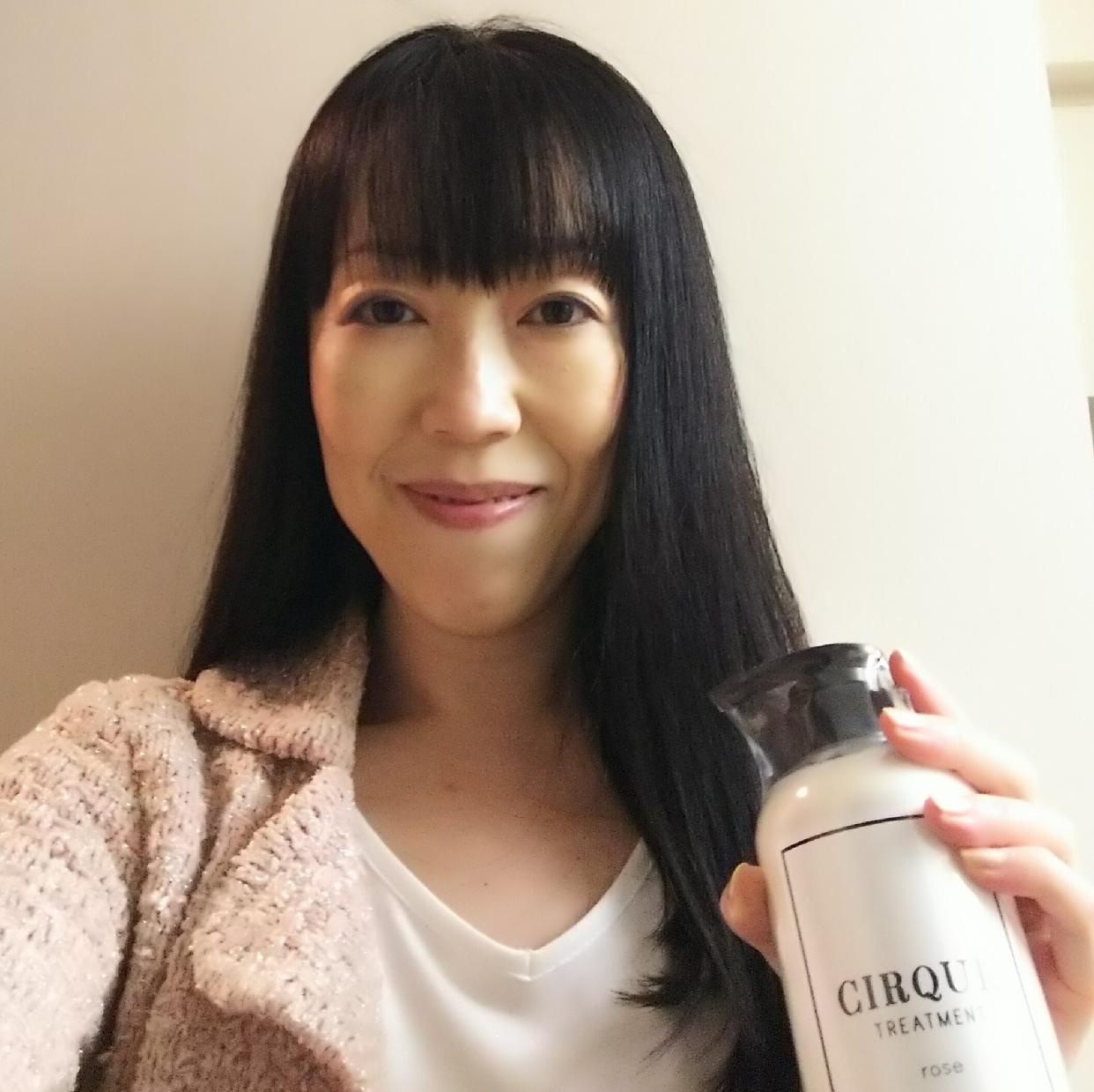 CIRQUE(シルク) トリートメントの良い点・メリットに関する東 洋美さんの口コミ画像2