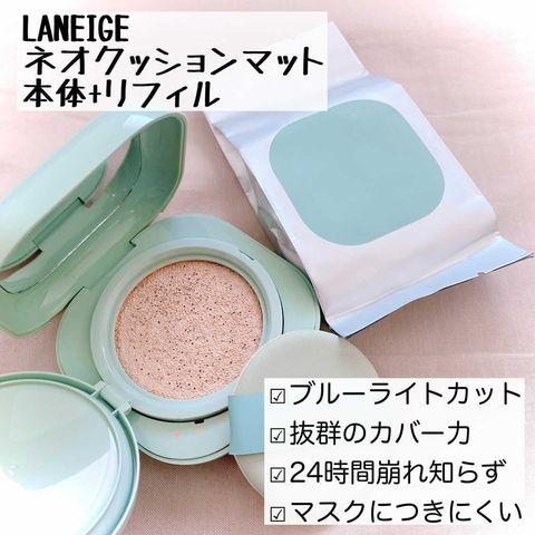 LANEIGE(ラネージュ) ネオクッション マットを使ったChihiroさんのクチコミ画像
