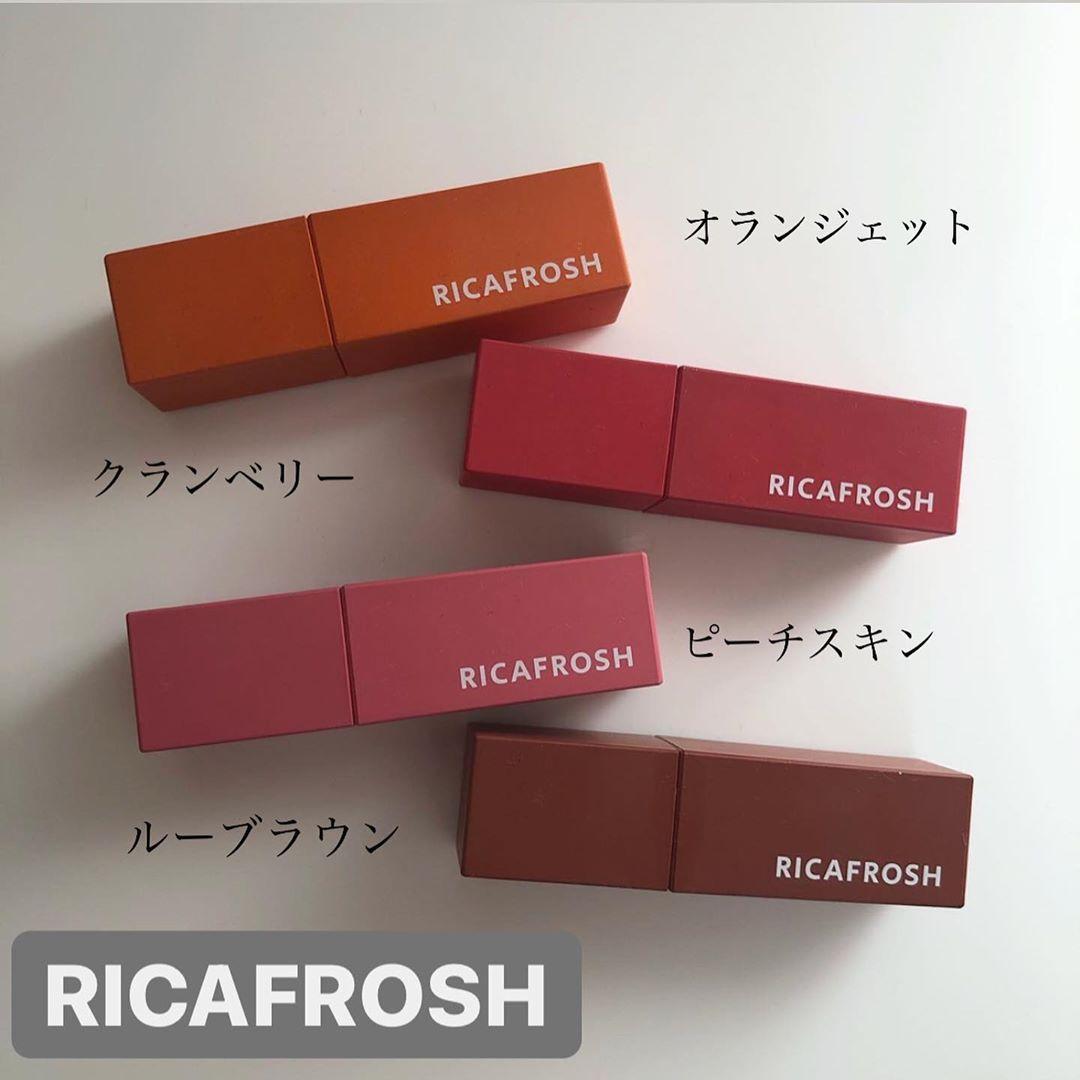 RICAFROSH(リカフロッシュ) ジューシーリブティントを使ったなっぴーさんのクチコミ画像
