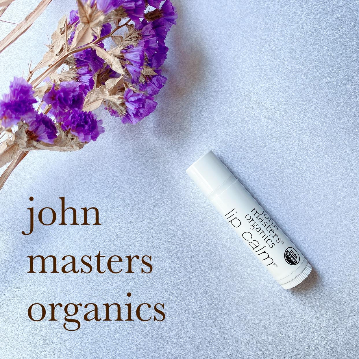 john masters organics(ジョンマスターオーガニック) リップカームを使ったMiiさんのクチコミ画像1