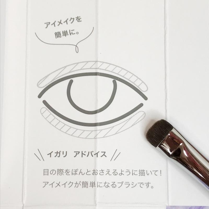WHOMEE(フーミー)アイシャドウブラシ S 熊野筆を使ったyossyさんのクチコミ画像4